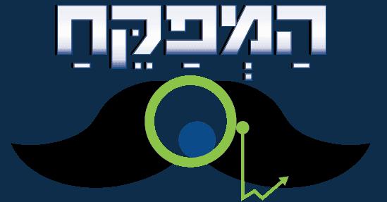 לוגו המפקח - איור של שפם שחור, בתוכו עין עם מסגרת ירוקה בצורת זכוכית מגדלת עם אישון בצבע כחול. ידית זכוכית המגדלת הירוקה יוצרת גרף שבעלייה